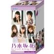 Nogizaka46 Trading Collection 2 1BOX 15 Packs [HMV Limited BOX Novelty Card] Shiraishi Mai x Wakatsuki Mai