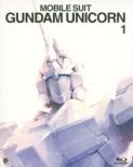 Mobile Suit Gundam Unicorn 1