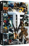 Transformers Trilogy DVD Box-Set