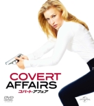 Covert Affairs Season 1 Value Pack