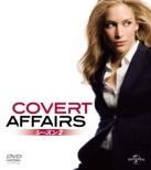 Covert Affairs Season 2 Value Pack