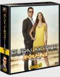 Burn Notice Season 5 Seasons Compact Box