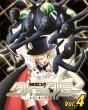 Kenzen Robo Daimidaler Vol.4
