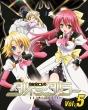 Kenzen Robo Daimidaler Vol.5