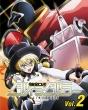 Kenzen Robo Daimidaler Vol.2