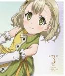 Escha&Logy No Atelier-Tasogare No Sora No Renkinjutsu Shi-3