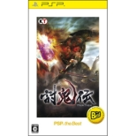 ���S�`Playstation Portable The Best
