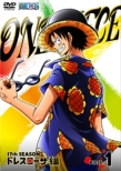 ONE PIECE �����s�[�X 17TH�V�[�Y�� �h���X���[�U�� PIECE.1