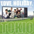 LOVE, HOLIDAY.(+DVD)[First Press Limited Edition]