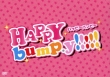 HAPPY bump.y!!!!! DVD BOX