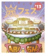 ARASHI�@�A���t�F�X�f13 NATIONAL STADIUM 2013 (Blu-ray)