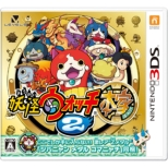 Yokai Watch 2 Honke