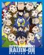 Zettai Muteki Raijin Oh Blu-Ray Box
