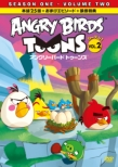 Angrybirds Toons Season 1 Vol.2