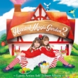 Heart Of Magic Garden-Lantis Artists Self Tribute Album-2