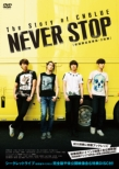 The Story of CNBLUE / NEVER STOP [First Press Limited Edition]