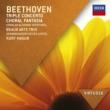 Triple Concerto, Choral Fantasy, etc: Beaux Arts Trio, Pressler(P)Masur / Gewandhaus Orchestra