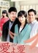 Love.My Love Dvd-Box7