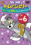 Tom And Jerry 32 Episodes Pack Vol.6