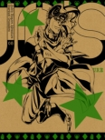 Jojo`s Bizarre Adventure Stardust Crusaders Vol.5
