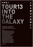 TOUR 13 INTO THE GALAXY Toaru Ginga No Tabiji Nite