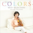 Colors -Best Selection