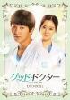 Good Doctor Dvd-Box1