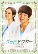 Good Doctor Dvd-Box2
