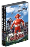 Super Robot Red Baron Dvd Value Set Vol.1-2