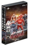 Super Robot Red Baron Dvd Value Set Vol.3-4