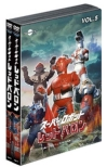 Super Robot Red Baron Dvd Value Set Vol.5-6
