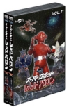 Super Robot Red Baron Dvd Value Set Vol.7-8