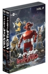 Super Robot Red Baron Dvd Value Set Vol.9-10