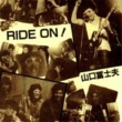 RIDE ON! (deluxe edition)