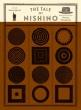 Nishino Yukihiko No Koi To Bouken