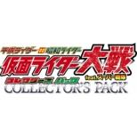 Heisei Rider Tai Shouwa Rider Kamen Rider Taisen Feat.Super Sentai Collector`s Pack