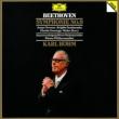 Symphony No.9 : Bohm / Vienna Philharmonic, Norman, Fassbaender, Domingo, Berry (1980)