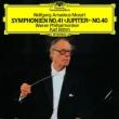 Symphonies Nos.40, 41, etc : Bohm / Vienna Philharmonic