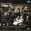 Brahms Symphony No.4, Beethoven Symphony No.4 : Mravinsky / Leningrad Philharmonic (1973)(Single Layer)