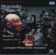 Symphony No.9 : Mravinsky / Leningrad Philharmonic (1980)(Single Layer)