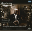Symphony No.5 : Mravinsky / Leningrad Philharmonic (1973)(Single Layer)