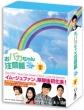 ���o�J����ӕ� �`����������̈��`Dvd-box 3