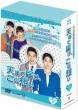 �V�܂œ͂��A���̑z�� Dvd-box 2