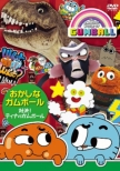 The Amazing World Of Gumball-The Fight-