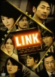 Link Dvd Collector`s Box