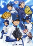 Ace Of Diamond Vol.12