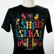 Illustrate T-shirt (Black)[S]
