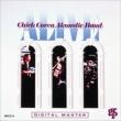 Akoustic Band Live (Alive) (Ltd)