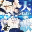 Heaven`s Song