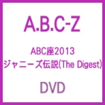 Abc Za 2013 Johnny`s Densetsu(The Digest)